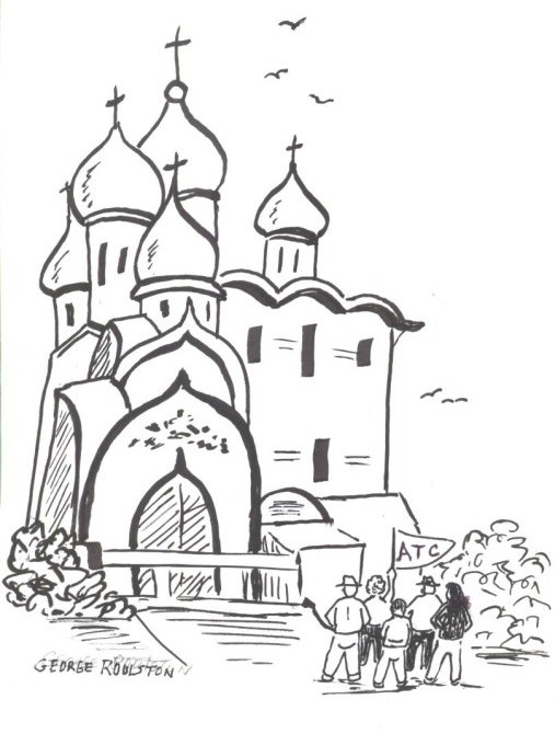 Russian Church Drawing Drawing of Orthodox Church